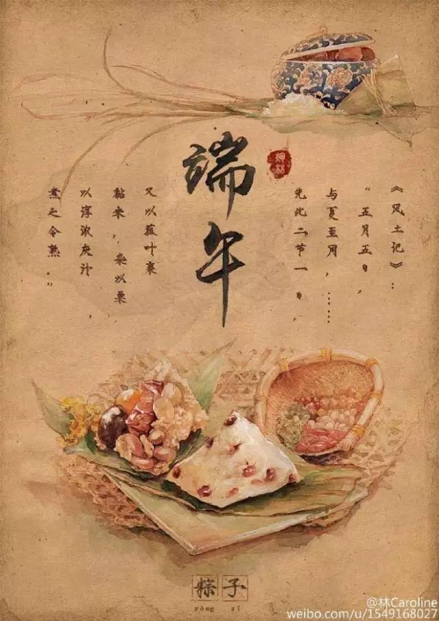 她的代表作《24节气美食图》,根据不同节气绘制了对应的时令美食